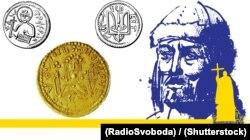 Зображення Великого князя Київського Володимира і монет періоду Київської Русі