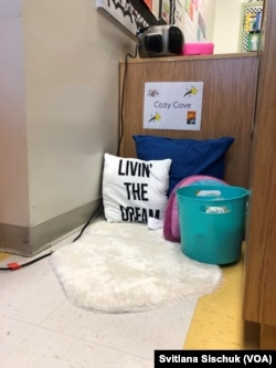 Тихий уголок в классе