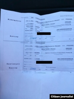 Россия полицияси бераётган жарима қоғозлар