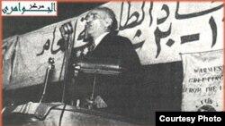 الجواهري الكبير يلقي قصيدته امام مؤتمر الطلبة العراقيين في بغداد عام 1959