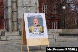 Вот так протестовали против решения властей в Ульяновске