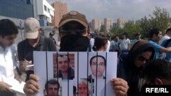 İran azərbaycanlılarının BMT ofisi qarşısında etiraz aksiyası