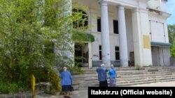 """Городской дворец культуры """"Строитель"""""""
