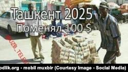 Карикатура на повышение «базарного» курса доллара в Узбекистане.