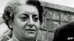 Indira Gandhi (1917.- 1984.)