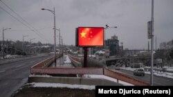 Hálából – kínai zászló egy útmenti hirdetőtáblán, Szerbiában