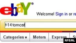 سایت اینترنتی ای بی از جمله وب سایت هایی است که کاربران از سراسر جهان می توانند هر چه دوست دارند در آن به فروش بگذارند.