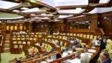 Parlamentul Moldovei, imagine generică