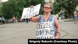 Гражданская активистка Светлана Свидерская, Ростов-на-Дону, 12 июня 2015 года