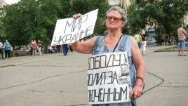 Ростовскую пенсионерку, выступавшую за мир в Украине, оштрафовали за организацию массовых акций