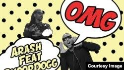 آرش و اسنوپ داگ خواننده آمریکایی