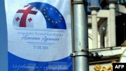Официальный Тбилиси не скрывает, что надеется на отмену визового режима с Евросоюзом уже в мае этого года на саммите «Восточного партнерства» в Риге