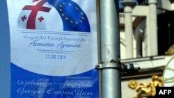 Соглашение об ассоциации Грузии с ЕС, которое содержит договор об углубленной и всеобъемлющей зоне свободной торговли, было подписано полгода назад. Чтобы документ полностью вступил в силу, он должен быть ратифицирован Европарламентом, а также законодательными органами стран ЕС