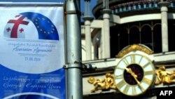 Сроки, на которые ориентировалась грузинская сторона, ожидая отмены виз со странами Евросоюза, судя по высказываниям грузинских политиков, вновь отодвинуты и не определены