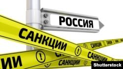 Neftin ucuzlaşmasından başqa sanksiyalar da Rusiya iqtisadiyyatına təsir edib