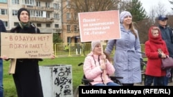 Протесты против строительства химзавода