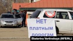 В Иркутске протестуют дальнобойщики