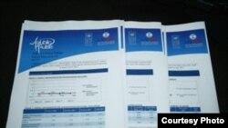 Pulsi Publik, 23 maj 2012