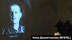 """На открытии выставки, посвященной 5-летию проекта """"Последний адрес"""""""