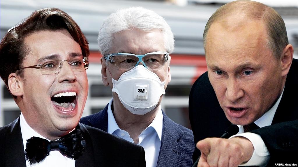Максим Галкин, Сергей Собянин и Владимир Путин. Коллаж