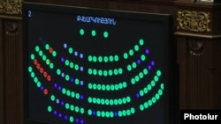 Armenia - The results of an Armenian parliament vote (archive photograph)