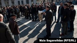 ეკომიგრანტების აქცია თბილისში