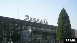 Истгоҳи роҳи оҳани Душанбе