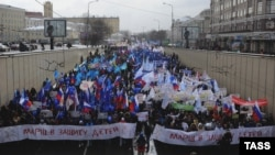 """Organizers of the March 2 rally were calling it an action """"to protect children."""""""