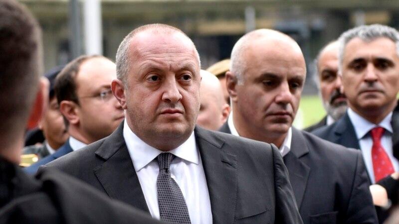 Президент Грузії запропонував лідеру правлячої партії Іванішвілі стати прем'єр-міністром, «як у Європі»