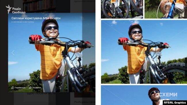 А фотографії з його допису нібито про сина – також узяті з фотобанку