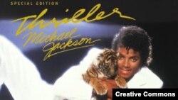 """Обложка знаменитого альбома Майкла Джексона """"Триллер"""""""
