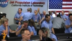 NASA 'Curiosity' Rover Lands On Mars