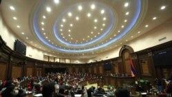 ԱԺ արտահերթ նիստ հրավիրելու ընդդիմադիրների փորձը ձախողվեց