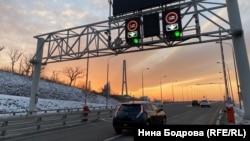 Открытие моста на остров Русский