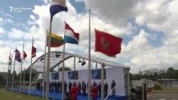 Zastava Crne Gore vijori pred sjedištem NATO