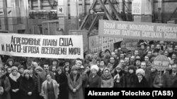 Митинг на заводе в СССР, архив