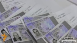 Նույնականացման քարտերով քվեարկելու ՀՀԿ-ականների օրինագիծն ընդունվեց առաջին ընթերցմամբ
