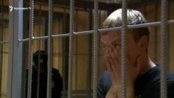 Լրագրող Իվան Գոլունովի դեմ քրգործը կարճվել է