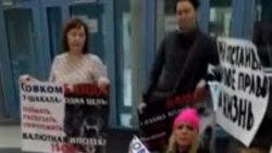 Валютные ипотечники объявили голодовку