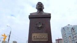Россияда Сталин шахсига сиғиниш қайта тикланмоқда