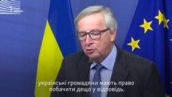 Юнкер обіцяє українцям до літа «безвіз» і найближчим часом 600 мільйонів євро (відео)
