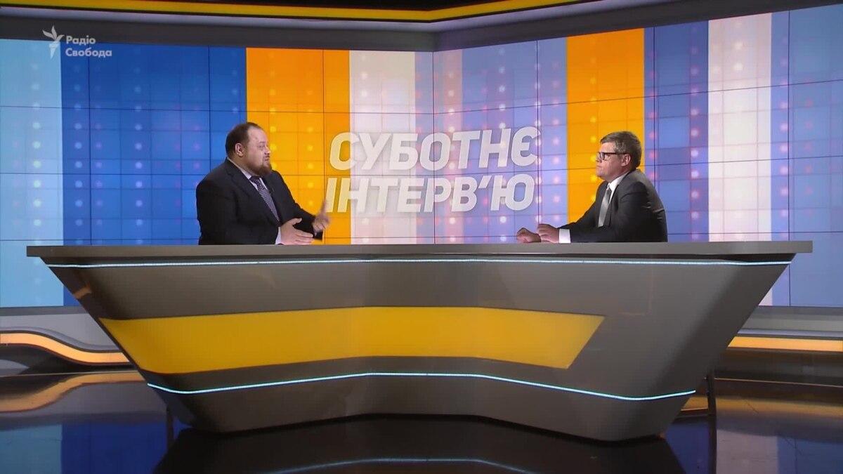 Стефанчук – о Зеленского, «слуг», референдум и кнопкодавство