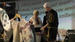 У музеї Голодомору відкрили виставку «Вишиванка вартістю в життя» (відео)