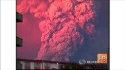 В Чили извергается вулкан Кальбуко