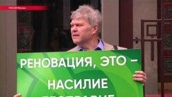 Госдума принимает закон о сносе пятиэтажек под протесты москвичей