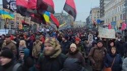 У Києві відбувається «Марш за імпічмент» (відео)
