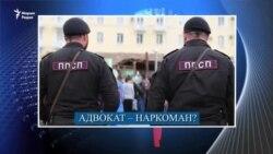 71 шо долу адвокат наркоман ву боху, Навальный вада там бу боху
