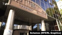 Действия сотрудников банка осудил офис президента Украины