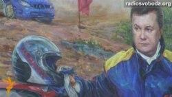 Скарб Януковича – 500 предметів за 50 мільйонів доларів