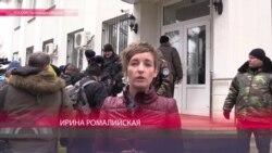 Суд над Савченко: в Донецке усилены меры безопасности